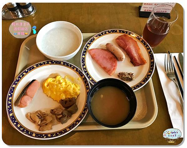 輕井澤町王子飯店(早餐)058.jpg