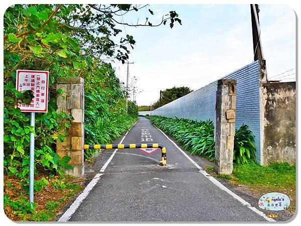 花蓮北濱公園(太平洋3D地景公園)006.jpg