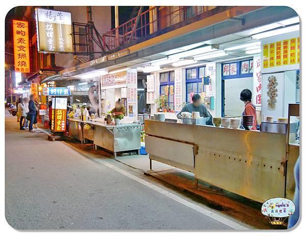 (2018年花東行)海埔蚵仔煎004.jpg