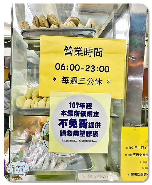 (2018年花東行)廟街紅茶010.jpg