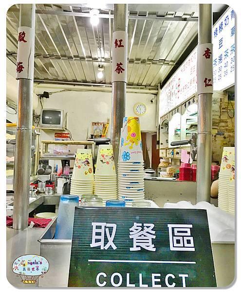 (2018年花東行)廟街紅茶009.jpg