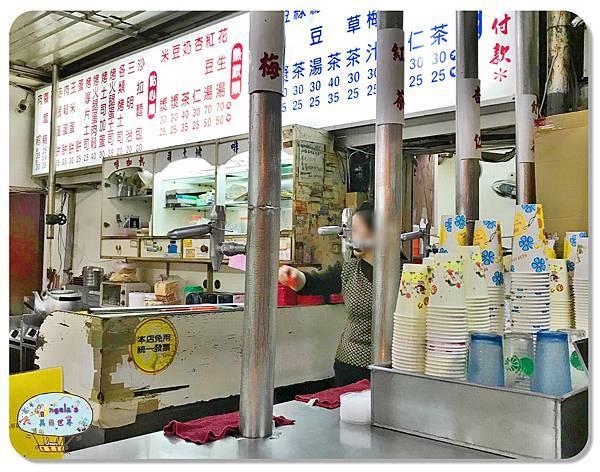 (2018年花東行)廟街紅茶008.jpg