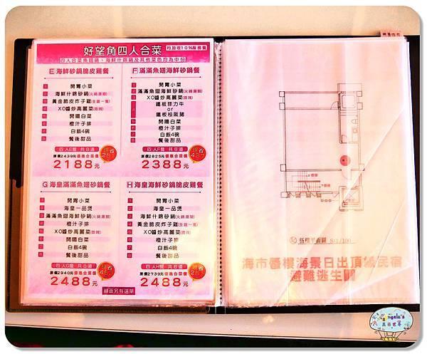 (2018年花東行)好望角頂級會館051.jpg
