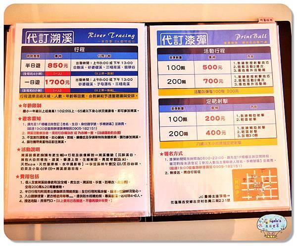 (2018年花東行)好望角頂級會館052.jpg