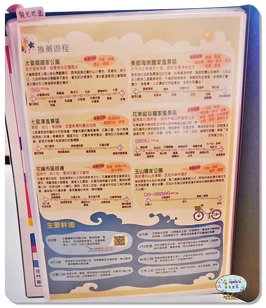 (2018年花東行)好望角頂級會館054.jpg