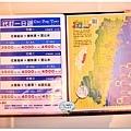 (2018年花東行)好望角頂級會館053.jpg