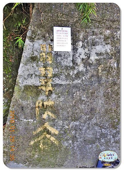 (2018年花東行)花蓮翡翠谷水簾瀑布033.jpg
