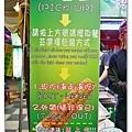 (2018年花東行)東麥局燒番麥005.jpg