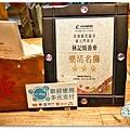 (2018年花東行)林記燒番麥012.jpg