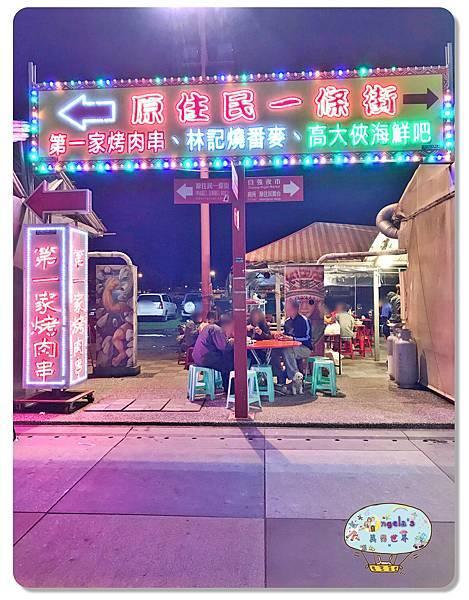 (2018年花東行)阿美煮100熱炒004.jpg