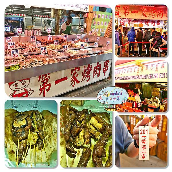 (2018年花東行)第一家烤肉串002.jpg