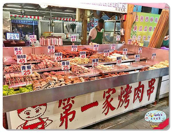 (2018年花東行)第一家烤肉串012.jpg