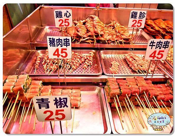 (2018年花東行)第一家烤肉串015.jpg