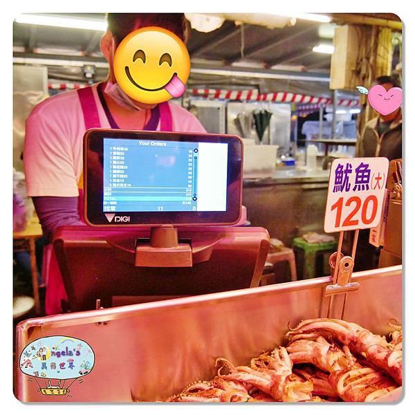 (2018年花東行)第一家烤肉串017.jpg