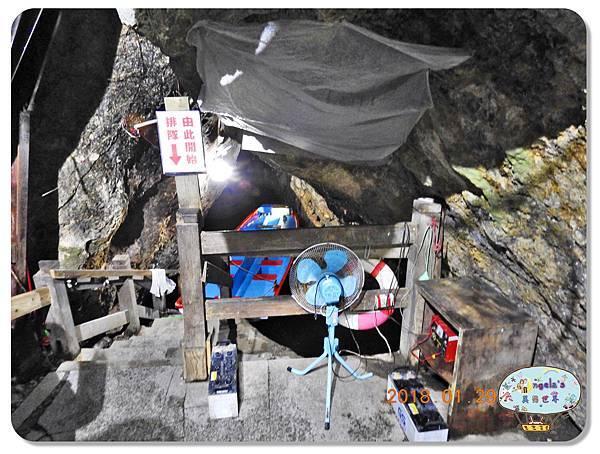(2018年花東行)月洞風景區035.jpg