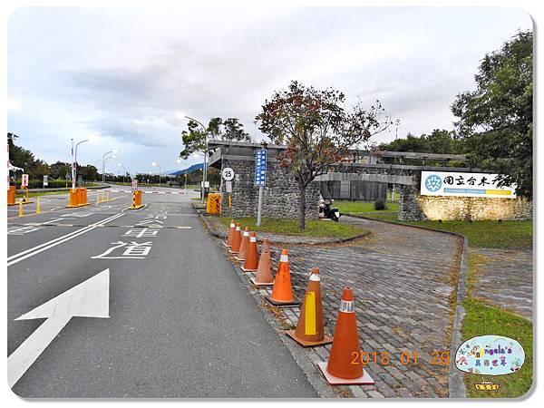 (2018年花東行)台東大學圖書資訊館004.jpg