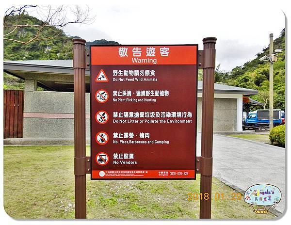 (2018年花東行)東河鄉登仙橋遊憩區005.jpg