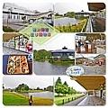 (2017年日本旅遊)輕井澤町王子購物城001.jpg