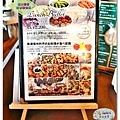 (2017年日本旅遊)輕井澤町王子購物城044.jpg