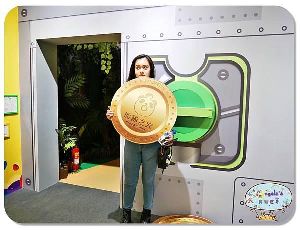 華山文創扭蛋星球013.jpg