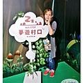 華山文創扭蛋星球026.jpg