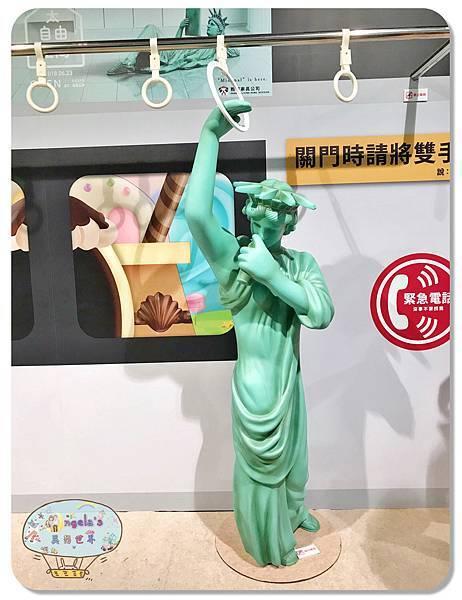 華山文創扭蛋星球064.jpg
