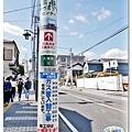 (2017年日本旅遊)東京(小江戶川越)(湧光中式料理)008.jpg