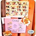 (2017年日本旅遊)東京(小江戶川越)(湧光中式料理)016.jpg