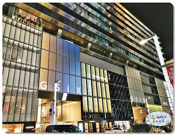 (2017年日本旅遊)東京(GSIX)銀座大食堂(GINZA GRAND FOOD HALL)003.jpg