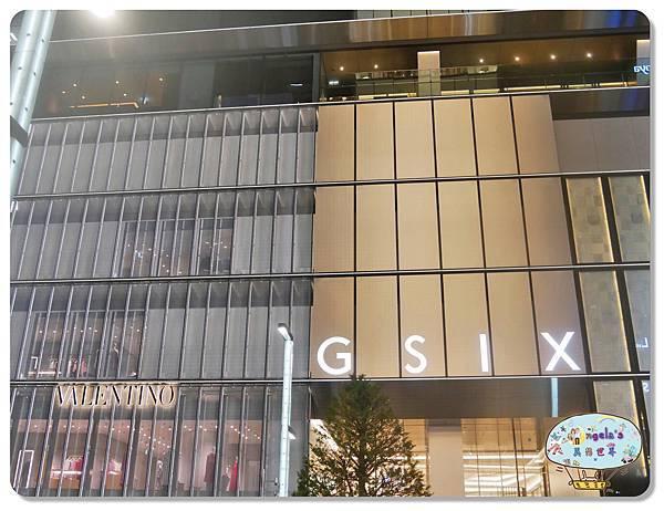 (2017年日本旅遊)東京(GSIX)銀座大食堂(GINZA GRAND FOOD HALL)005.jpg