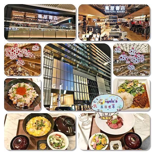 (2017年日本旅遊)東京(GSIX)銀座大食堂(GINZA GRAND FOOD HALL)001.jpg