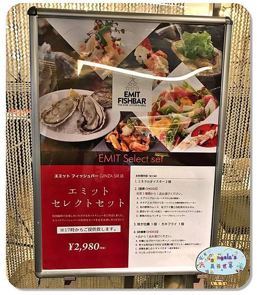 (2017年日本旅遊)東京(GSIX)銀座大食堂(GINZA GRAND FOOD HALL)022.jpg