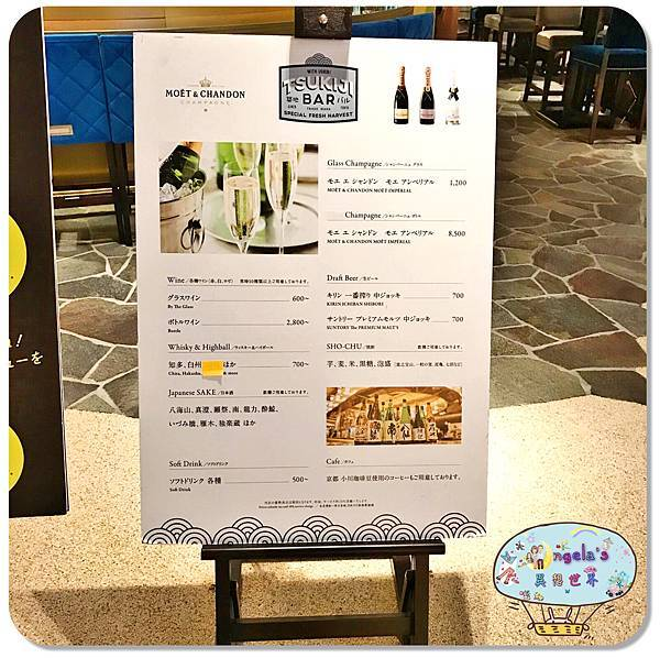 (2017年日本旅遊)東京(GSIX)銀座大食堂(GINZA GRAND FOOD HALL)027.jpg