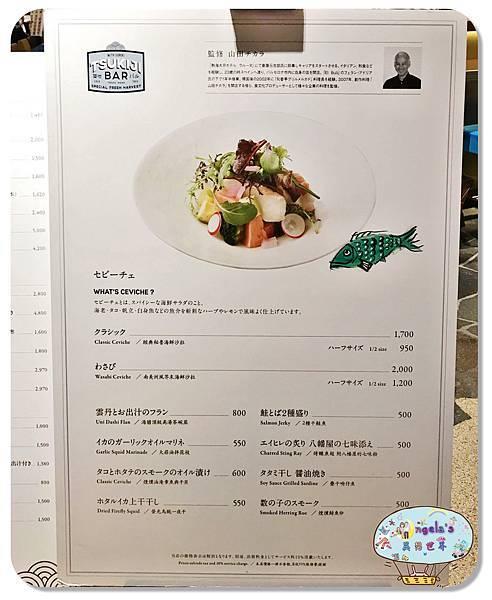 (2017年日本旅遊)東京(GSIX)銀座大食堂(GINZA GRAND FOOD HALL)028.jpg