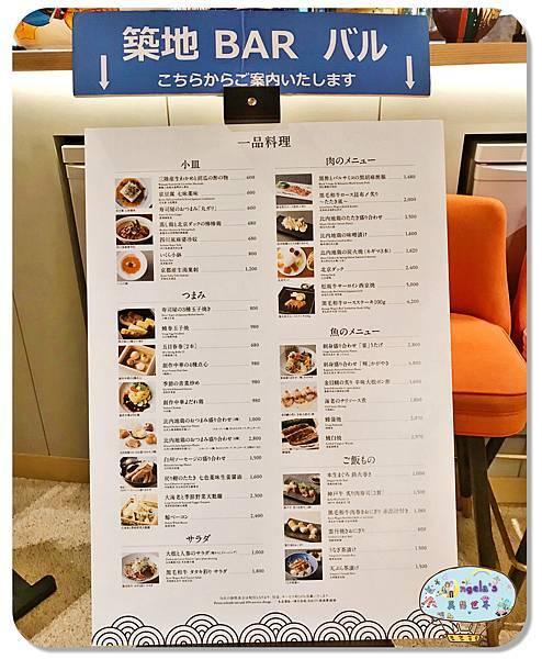 (2017年日本旅遊)東京(GSIX)銀座大食堂(GINZA GRAND FOOD HALL)036.jpg
