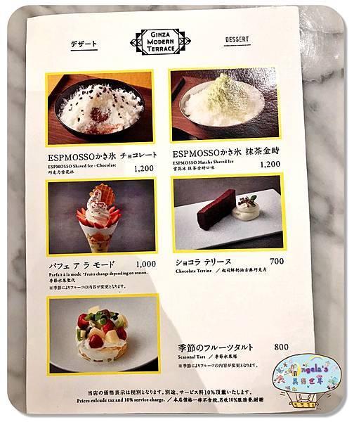 (2017年日本旅遊)東京(GSIX)銀座大食堂(GINZA GRAND FOOD HALL)043.jpg