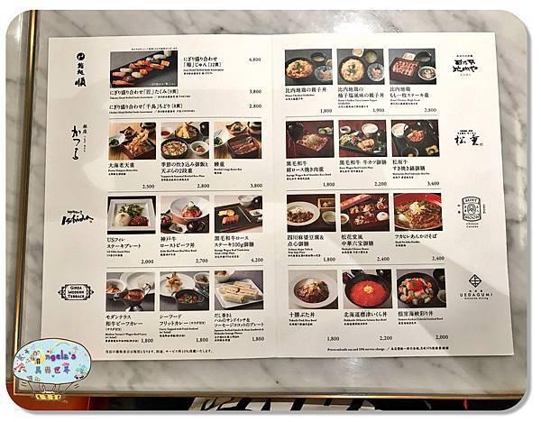 (2017年日本旅遊)東京(GSIX)銀座大食堂(GINZA GRAND FOOD HALL)041.jpg