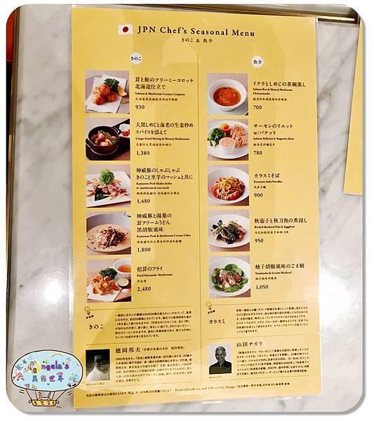 (2017年日本旅遊)東京(GSIX)銀座大食堂(GINZA GRAND FOOD HALL)042.jpg