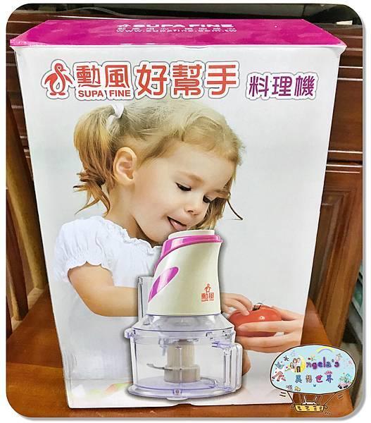 勳風好幫手料理機(芒果冰製作)004.jpg