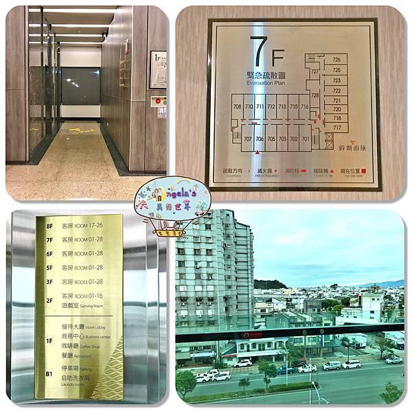 (2018年花東行)台東假期商旅(V-HOTEL)020.jpg