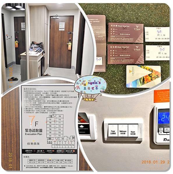(2018年花東行)台東假期商旅(V-HOTEL)023.jpg