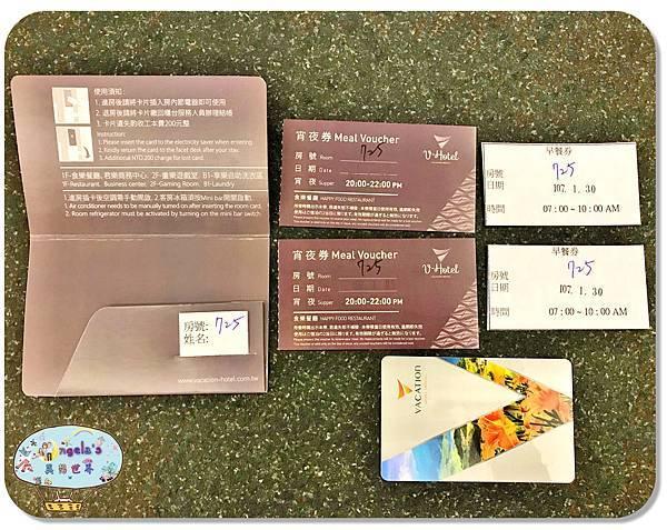 (2018年花東行)台東假期商旅(V-HOTEL)024.jpg