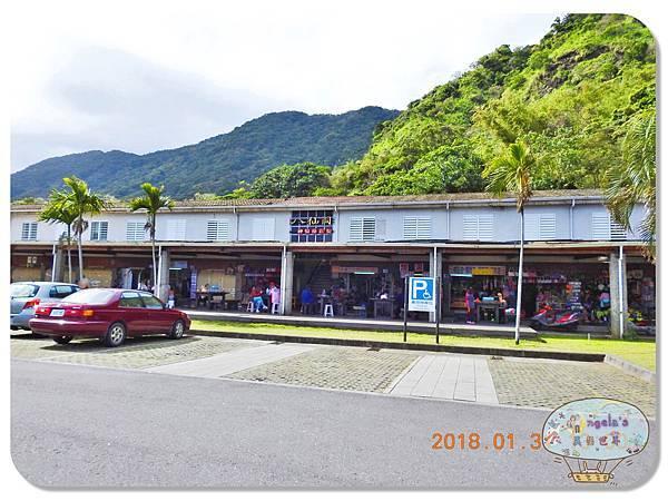 (2018年花東行)台東八仙洞遺址005.jpg