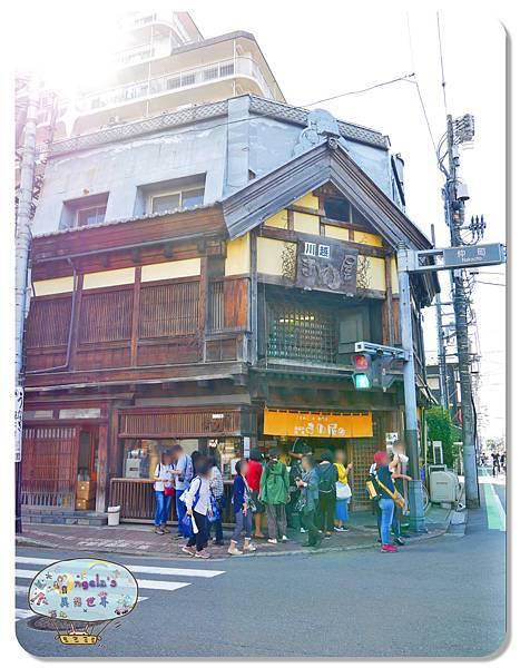 (2017年日本旅遊)東京(小江戶川越)033.jpg