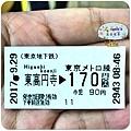 (2017年日本旅遊)東京(小江戶川越)星野山喜多院003.jpg