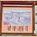 (2017年日本旅遊)東京(小江戶川越)星野山喜多院015.jpg