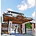 (2017年日本旅遊)東京(小江戶川越)星野山喜多院018.jpg