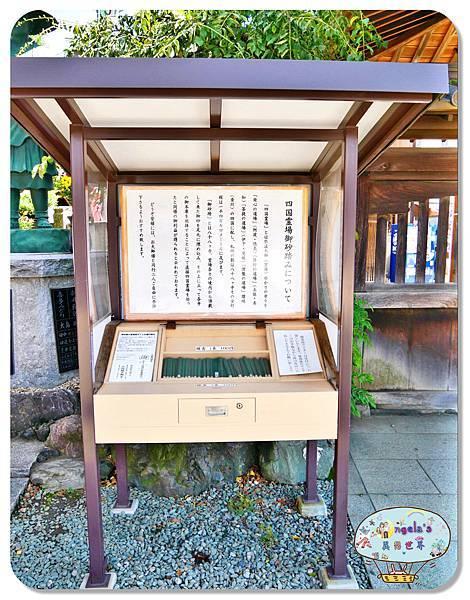 (2017年日本旅遊)東京(小江戶川越)星野山喜多院020.jpg