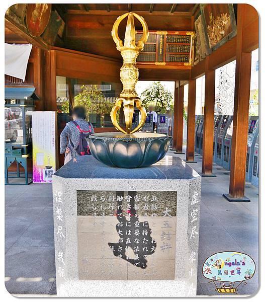 (2017年日本旅遊)東京(小江戶川越)星野山喜多院025.jpg