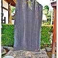 (2017年日本旅遊)東京(小江戶川越)星野山喜多院044.jpg